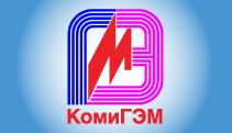 Комигидроэлектромонтаж