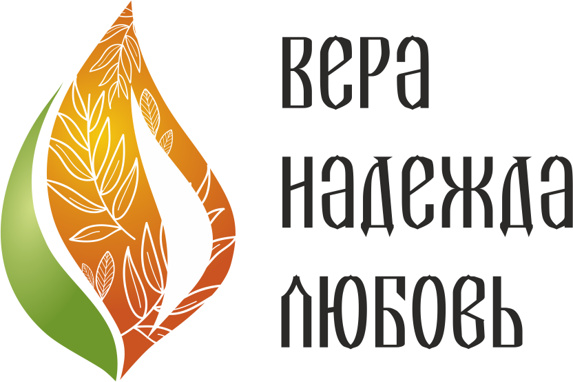 Конкурс православной песни